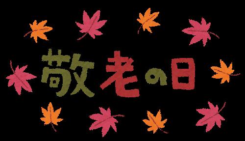 keirounohi_title